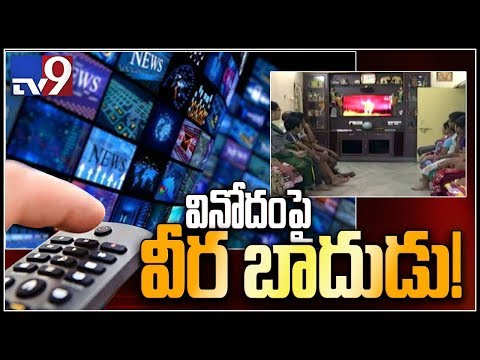 Cable TV rates hiked by 200% from December 30 - TV9