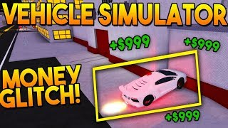 *NEW* MONEY GLITCH ($3,000,000+) | Vehicle Simulator ROBLOX