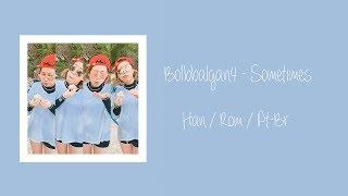 Bolbbalgan4 - Sometimes