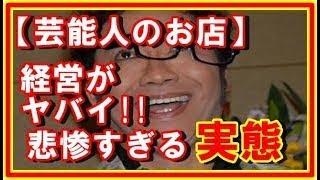 こんにちは!当チャンネル「こーきしんチャンネル」の動画をご覧頂き、...