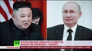 Confirmed: Putin, Kim to meet in Vladivostok