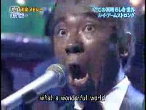 Wonderful world asian