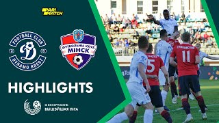 Highlights. Dynamo-Brest - Minsk