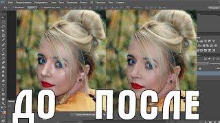 Как убрать жирный блеск с лица в Photoshop