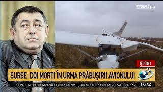 Noi informatii legate de avionul prabusit in judetul Buzau. Nu ar fi primul accident cu ac ...