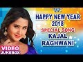 2018 नया साल नया धमाका - Kajal Raghwani - NEW YEAR SPECIAL SONG - BHOJPURI SONG 2018 - Video Jukebox Mp3