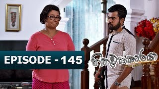 Hithuwakkaraya | Episode 145 | 20th April 2018 Thumbnail