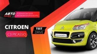 Тест-драйв Citroen C3 Picasso (Наши тесты)