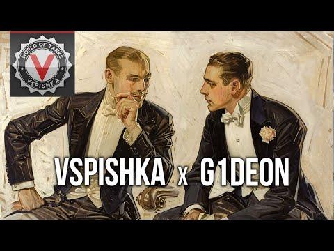 @Vspishka и @G1deon  обсуждают World of Tanks