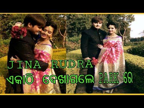 JINA RA JIBANA SATHI || JINA SAMAL AND RUDRA PANIGRAHI || UNSEEN FAMILY ALBUM  ||
