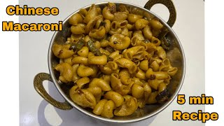 Chinese Macaroni❤️ || Easy and tasty Recipe || Street food || Fast food ||