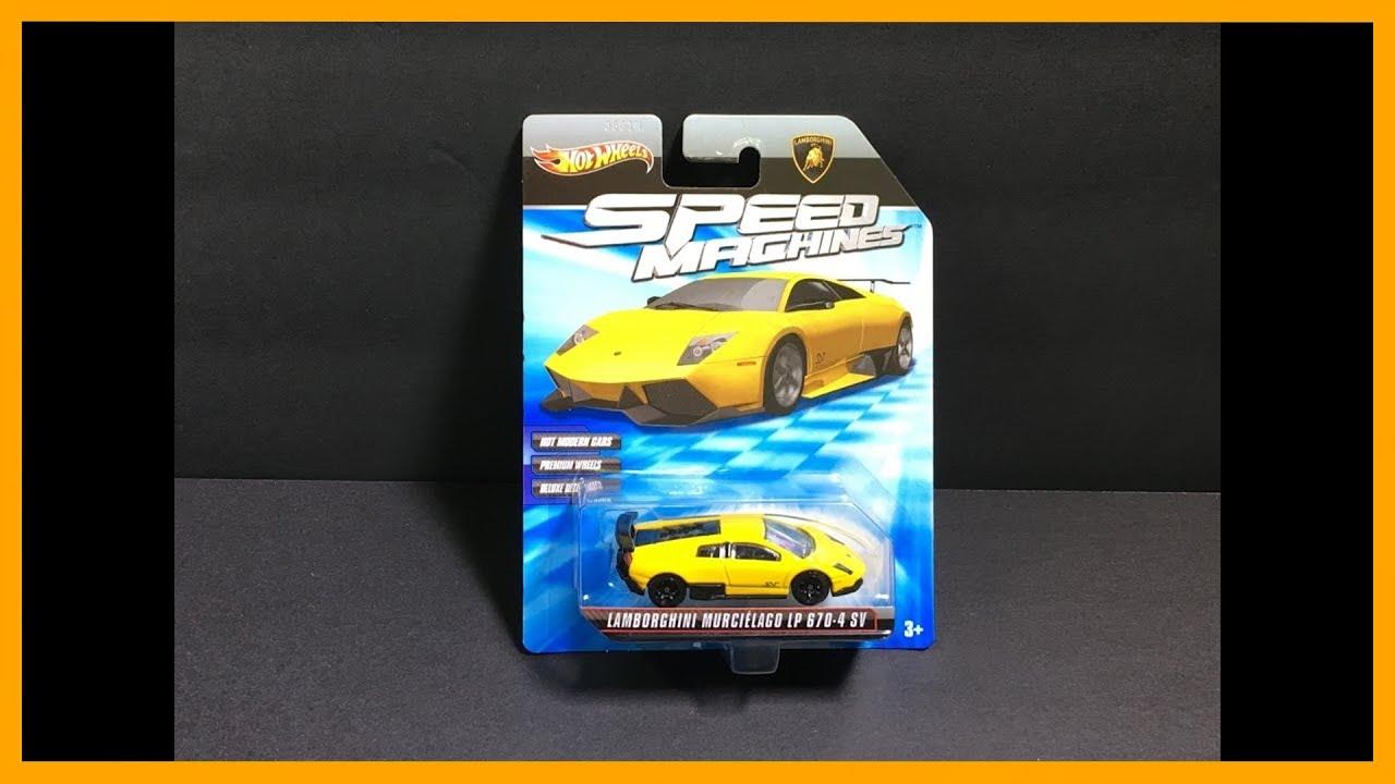 Unboxing Rare Lamborghini Murcielago Lp670 Sv Speed Machines Hot