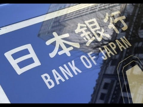 bank-of-japan-(boj)-warns-japanese-banks-that-they-own-too-many-clos