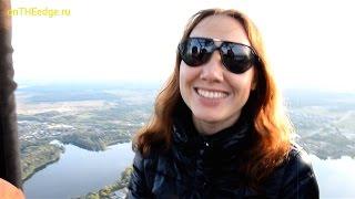 Видео отзывы о полете на воздушном шаре в Тракае (Литва)(Сегодня публикуем видео отзывы о полете на воздушном шаре, который проходил 03 октября 2015 года в литовском..., 2015-10-10T12:10:40.000Z)