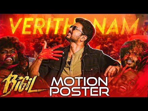 Download Lagu  Bigil - Verithanam Motion Poster | Thalapathy Vijay, Nayanthara | AR Rahman | Atlee Mp3 Free