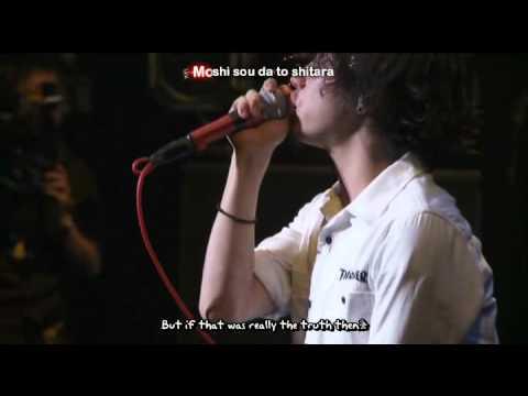 One Ok Rock - Kaimu「Live DVD 2010 This is My Budokan」 Lyrics