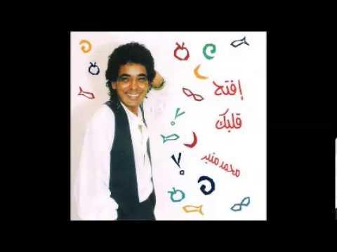 mohamed-mounir-eftah-albak-mhmd-mnyr-afth-qlbk-arabicmusic2000