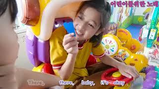 The Boo Boo Song | 동요와 아이 노래 | 어린이 교육 | SuperHero Kids