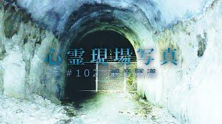 千葉県・富津市 危険度評価 デジカメ(Shibaurasu camera)による撮影です...