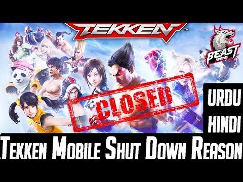 Tekken Mobile Shut Down Main Reason In Hindi/Urdu | Why Bandai Decided To Shut Down The Game