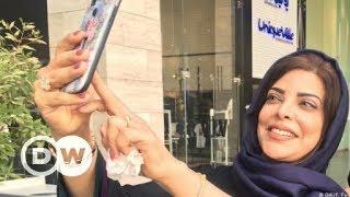 Eine Frau in Saudi-Arabien   DW Deutsch