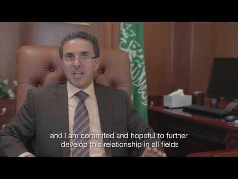 Message from Saudi Ambassador Nabil Al Saleh