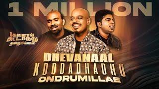 DHEVANAAL KOODADHADHU ONDRUMILLAE   Tamil Christian Song   REENUKUMAR   BENNY JOSHUA   FRANKLIN   K4
