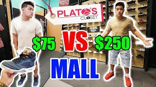 $75 THRIFT OUTFIT VS $250 MALL OUTFIT!! **Jordans Found**