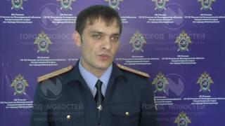 В Новокузнецке торговали детской порнографией