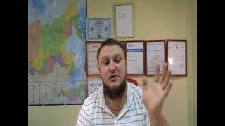 видео визовый центр италии в Москве