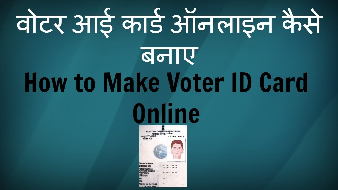 how to make voter id card online new election voter card