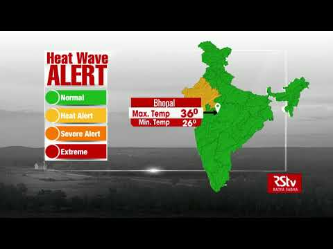 Today's Weather : Heat Wave Alert | June 12, 2018