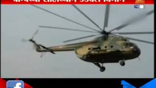 Russia's Chopper Blown Down(Zee 24 Taas, India's first 24-hours Marathi news channel, which offers objective news coverage. For more info log on to www.24taas.com Like us on ..., 2016-08-02T14:18:08.000Z)