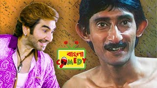 Funny betting by Jeet||Jeet-Kanchan Mallick comedy scenes||very comedy videos||Bangla Comedy