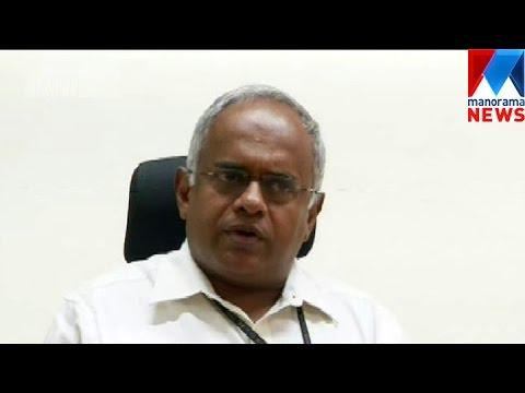 Medicine problem in RCC | Manorama News