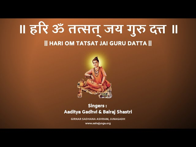 Datta Dhun | Maha Mantra | Sacred Chanting For Instant Dhyan | P.P. PUNITACHARIJI | P.P. MAIYASHREE