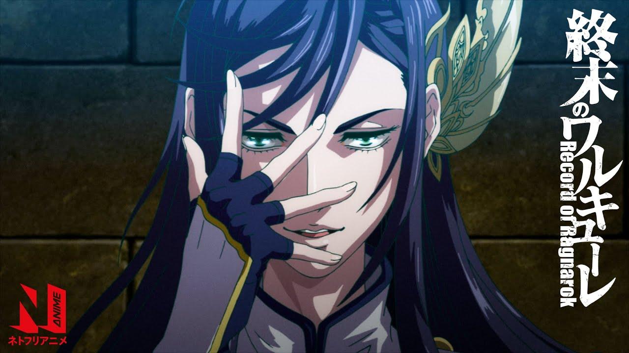 Record of Ragnarok Debuts New Trailer for the Netflix Anime   CBR
