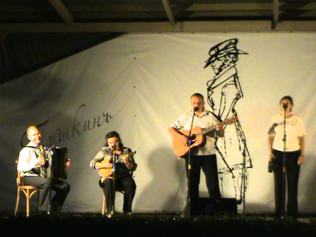 Фестиваль Бакенбарды 2012. Гала-концерт. Часть 7