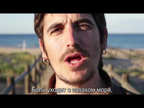 ZOO - Estiu (rus Sub)
