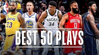 Best 50 Plays Through The All-Star Break | 2019 NBA Season Video