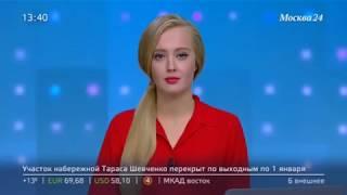 К 100-летию со дня гибели Николая II в Москве презентовали 'Императорский маршрут'