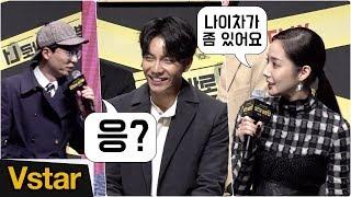 """""""나이차가 많아서..."""" 박민영(Park Min Young)의 이승기 합류소감 (그리고"""