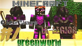[#1] Выживание на проекте GreenWorld - сервер - ClanWars - Введение [Ведущий: JOKER VX]