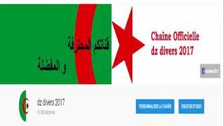 Analyse après match Gambie 1 - 1 Algérie qualification coupe d'Afrique des nations 2019