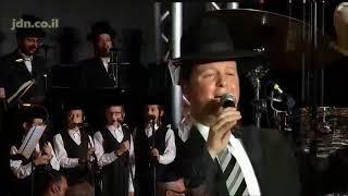 Chaim David Barson  Sings Holiday Songs At 200 Year Mir Dinner