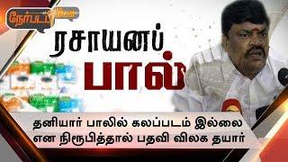 Nerpada Pesu 27-05-2017 – Puthiya Thalaimurai tv Show