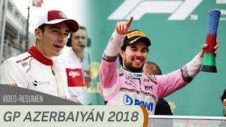 Resumen del GP de Azerbaiyán - F1 2018