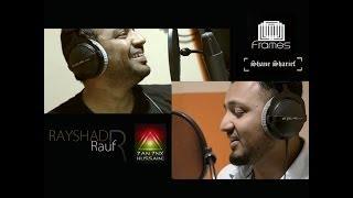 You There - Zan Hussain
