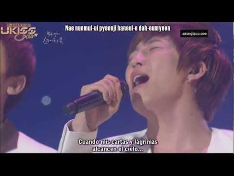 U-KISS - Gathering My Tears  (Rom + Sub Español)
