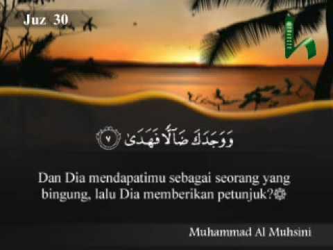238 Dsurah Ad Dhuha Juz Amma Al Quran Al Karim Terjemahan Bahasa Indonesia